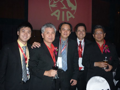 MDRT AIA Dinner