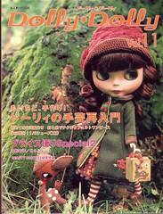 dolly dolly vol11