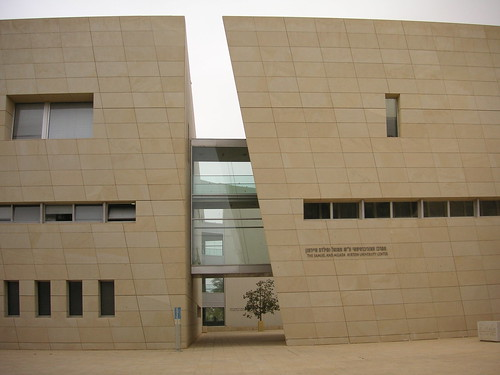 Building at the BGU Campus