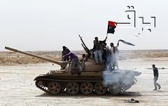 LIBYA Flag