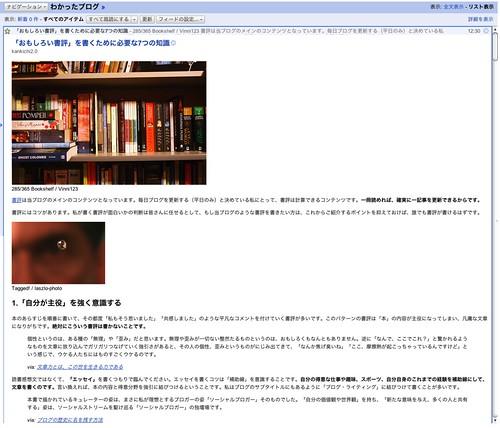 @kankichiさん記事2