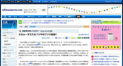 スクリーンショット(2011-03-10 7.01.12)
