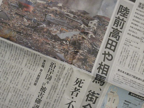 Big Earthquake Japan / March 11, 2011 Asahi Shimbun