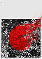 Haiku Poster  2 (_Untitled-1) Tags: japan poster grid japanese design earthquake poetry graphic haiku swiss silkscreen osaka network simple issa kobayashi