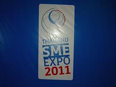 งานแสดงสินค้าที่เป็นผลงาน จากฝีมือคนไทย
