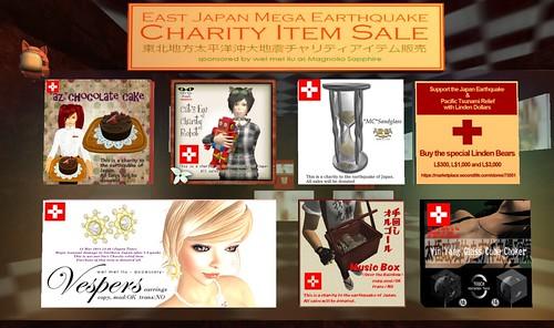 Japan fundraiser kowloon_002