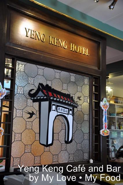 2010_10_23 Yeng Keng 010a