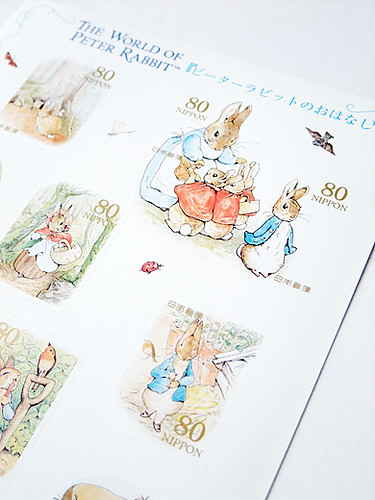 peter rabbit stamp 3