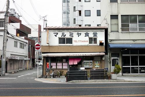 大阪市天王寺区