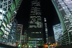 Skyscrapers in Shinjuku, Tokyo (hidesax) Tags: street winter light urban building japan architecture night skyscraper tokyo nikon shinjuku cityscape nightscape hdr tokyometropolitangovernmentbuilding tocho nishishinjuku shinjukumitsuibuilding 3xp keioplazahotel shinjukucenterbuilding d5000 cocoontower shinjukultower kogakuinuniversity hidesax nikond5000 sonpojapanbuilding tokinaatx107dxfisheye1017mmf3545if tokyohiltoninternational