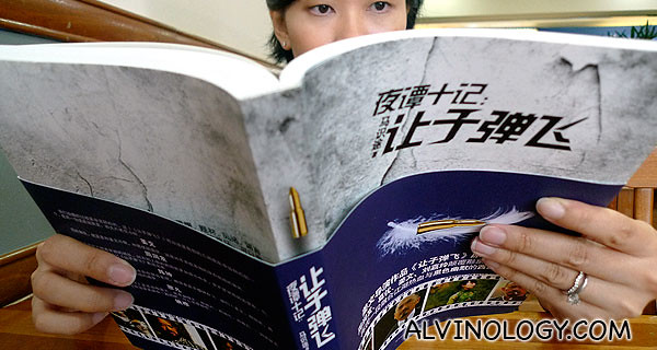 Rachel reading the original novel on which the movie, Let the Bullets Fly《让子弹飞》is based on