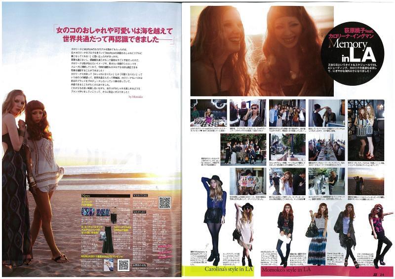 carolina-engman_momoko-JJmagazine005