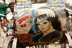 Buxom Bollywood Actress as Rickshaw Art - Rajshahi, Bangladesh (uncorneredmarket) Tags: transport bollywood rickshaw bangladesh rickshawart rajshahi