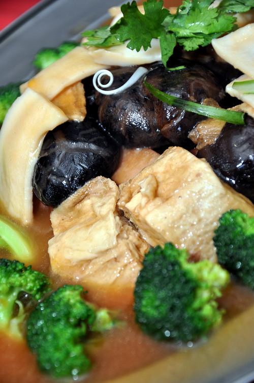Restaurant Woo Ng Kee Braised Mushroom