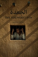 The Youngest son - الجعدة (Sulaiman_Q8) Tags: sulaiman alsalahi