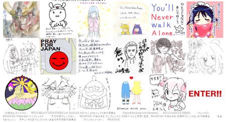 Seiyus y Mangakas dando apoyo a Japón 5576052588_41f0908d06