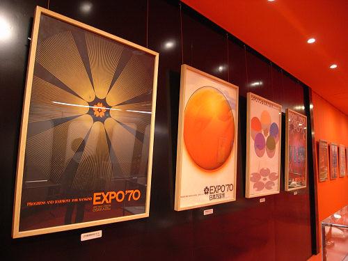 常設展示室@EXPO'70パビリオン-32