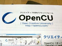 OpenCU