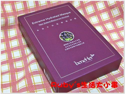 beneHer 水急升長效保濕面膜 (6)