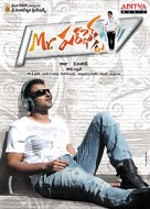 Mr Perfect Telugu Movie