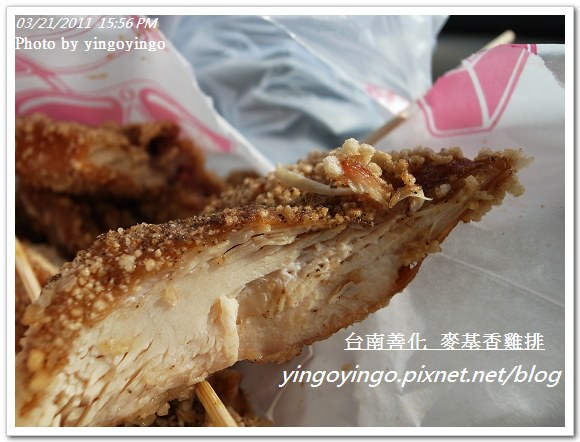 台南善化_麥肯香雞排20110321_R0018732