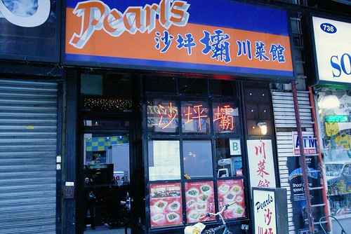 Pearls Chinese Food Nyc