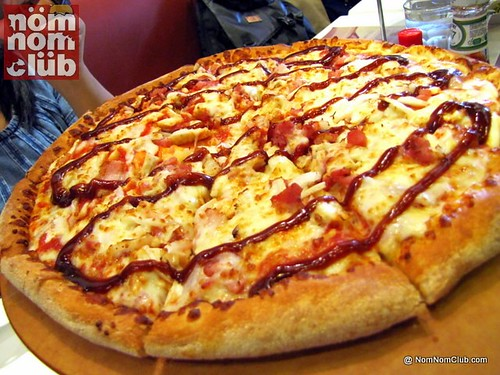 "Large 14"" Chicken BBQ Pizza by Papa John's"