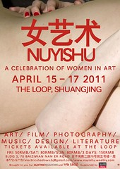 NUYISHU Exhibition (Twiggy Tu) Tags: china poster beijing exhibition theloop 2011 photographyexhibition nuyishu
