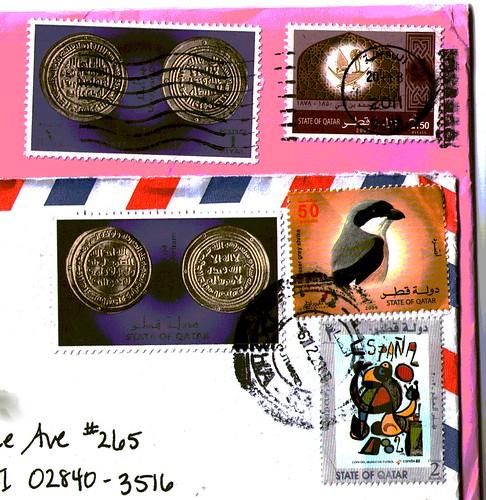 Qatari stamps