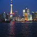 Pudong from the Bund