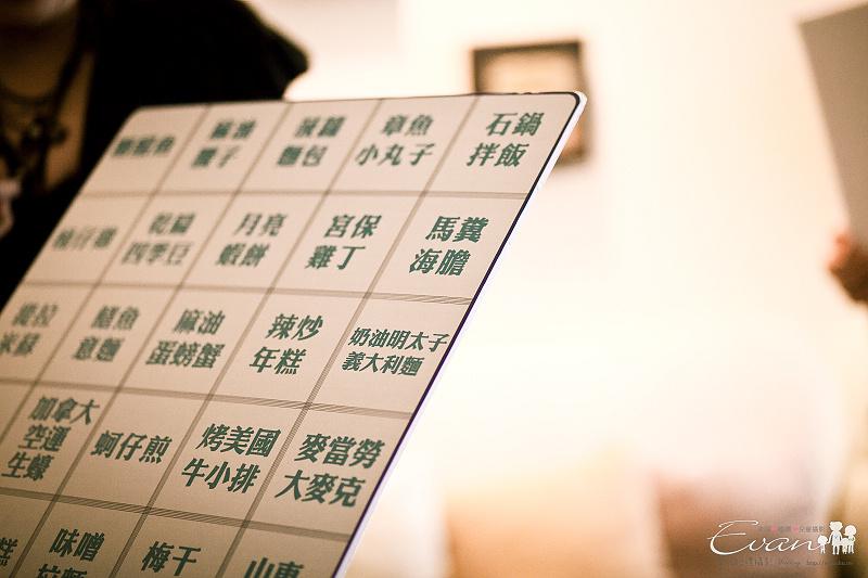[婚禮攝影]立仁&佳蒂婚禮全紀錄_044