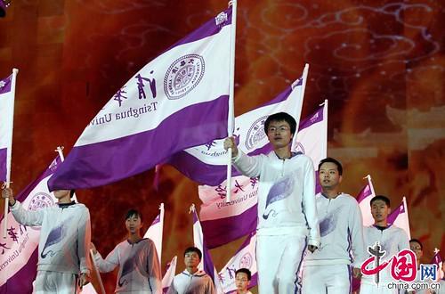 4月23日,清华大学百年校庆校友会招待演出现场