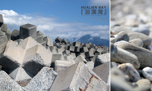 Hualien bay - Seaside