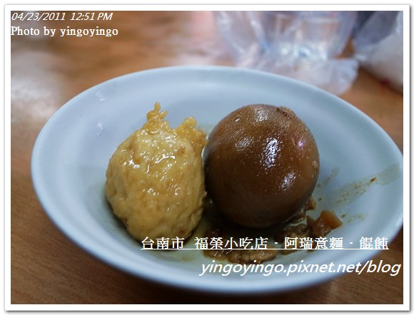 台南市_阿瑞意麵餛飩20110423_R0019179