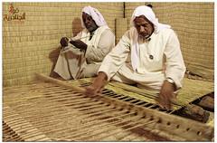 Manufacturer of mats صانع الحصير (Fawaz Abdullah) Tags: mats manufacturer صانع قديمة شعبيه حرفه الجنادرية مهن الحصير laser707 fawazabdullah فوازعبدالله aljanadiriyah
