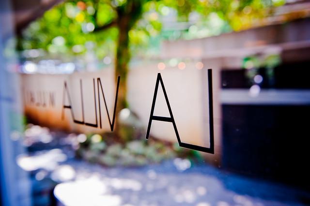 【烏來】La Villa ~~溪畔悠閒的景觀餐廳
