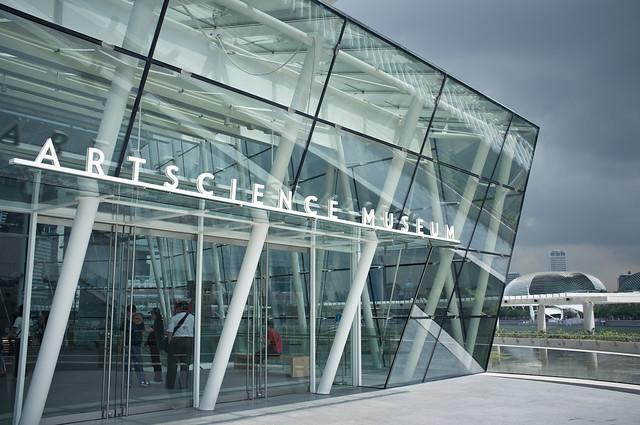 Museum Gateway