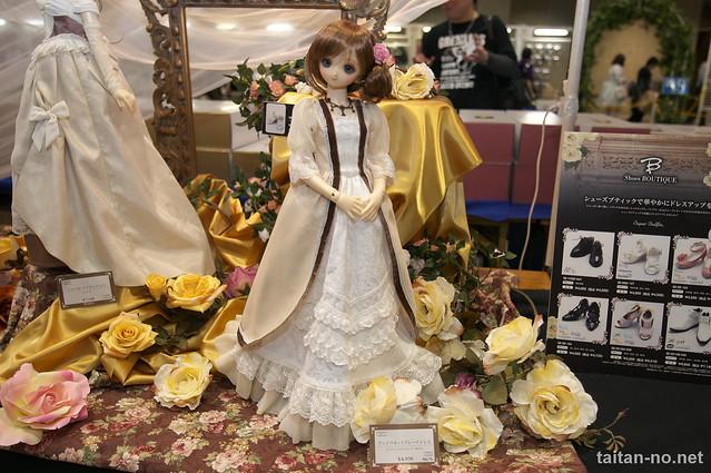 DollsParty25-DSC_2820
