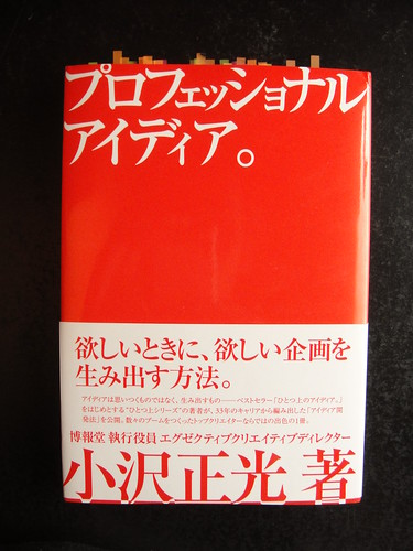 2011-04-23 14-23-48
