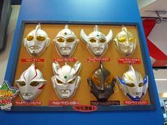 Ultraman Masks @Lazona Kawasaki (Phreddie) Tags: show monster japan kids children hero zero kawasaki ultraman 110505 belial ultrahero