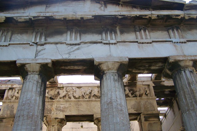 Temple of Ares, Athens