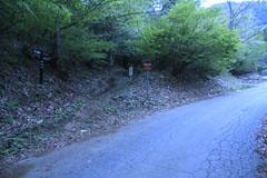 上戸沢の入山口