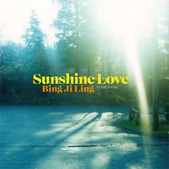 "Bin Ji Ling - Sunhine Love (12"") LMNKV53"