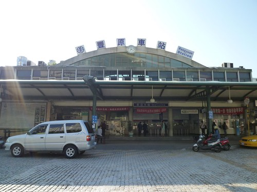 taichung-metropolitan-park-3