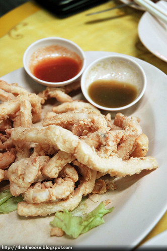Taste of Thailand - Fried Calamari