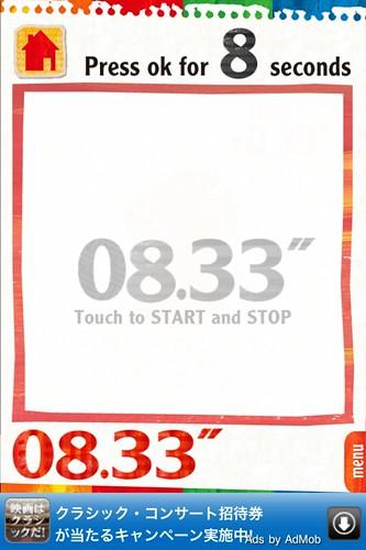 1000002749