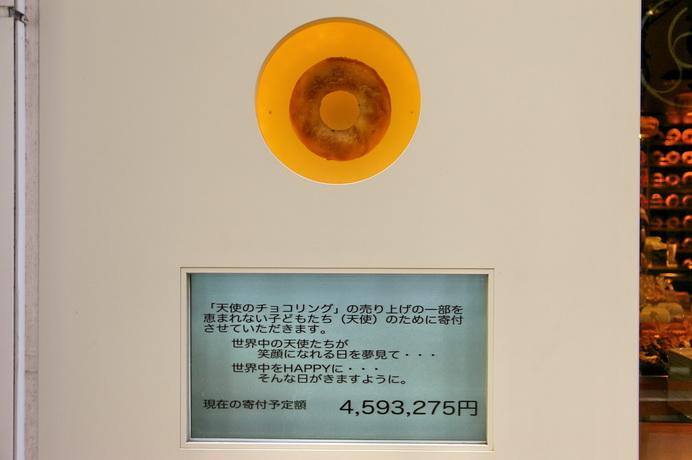 IMGP2725