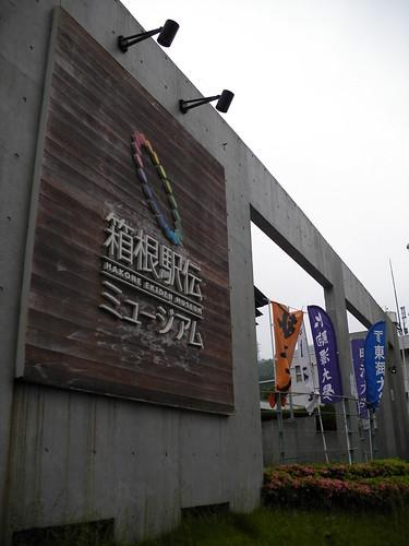 20110625_12