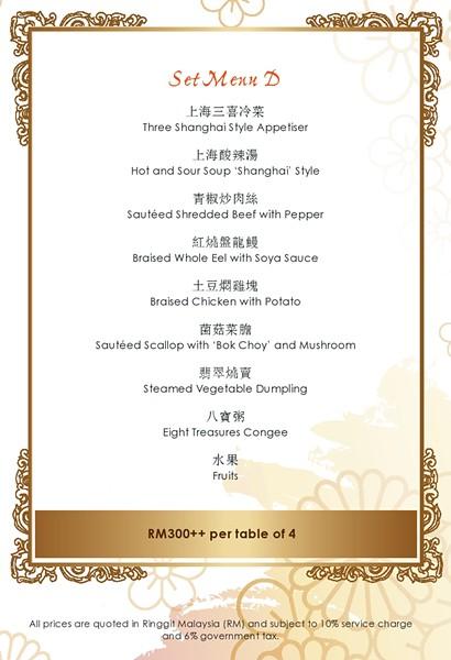 set menu D