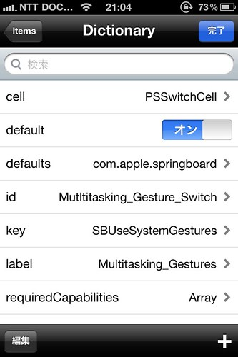 06 General.plist - delete item20 Multitasking-Gesture-Switch